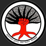 Mosamat Budhiya Shiksha Nirman Sangathan